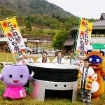 茶臼山高原の紅葉の見ごろ、イベント、アクセス方法