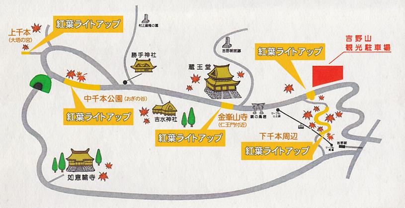 koyo_201111_map2