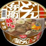 年越しそば即席カップ麺ランキング 2015