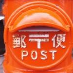 お年玉切手シートどうやって交換するの?交換期限はあるの?