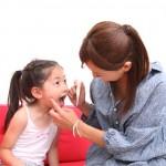子供の口臭が臭い!その原因と対策を調べました。