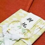 結婚祝いを贈る友人への金額相場・出席/欠席とお札のマナー!
