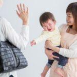 名古屋市中区錦、栄、新栄にある24時間対応の託児所を案内しています。