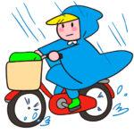 雨の自転車通勤|雨合羽の選び方おすすめ