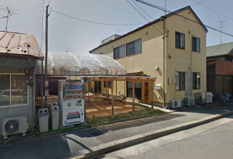 千賀ノ浦部屋名古屋宿舎